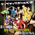 2013.9.25 [Album] アップアップガールズ(仮) - 夏フェス参戦記念!9/22「イナズマロックフェス 2013」セットリストアルバム mp3 320k