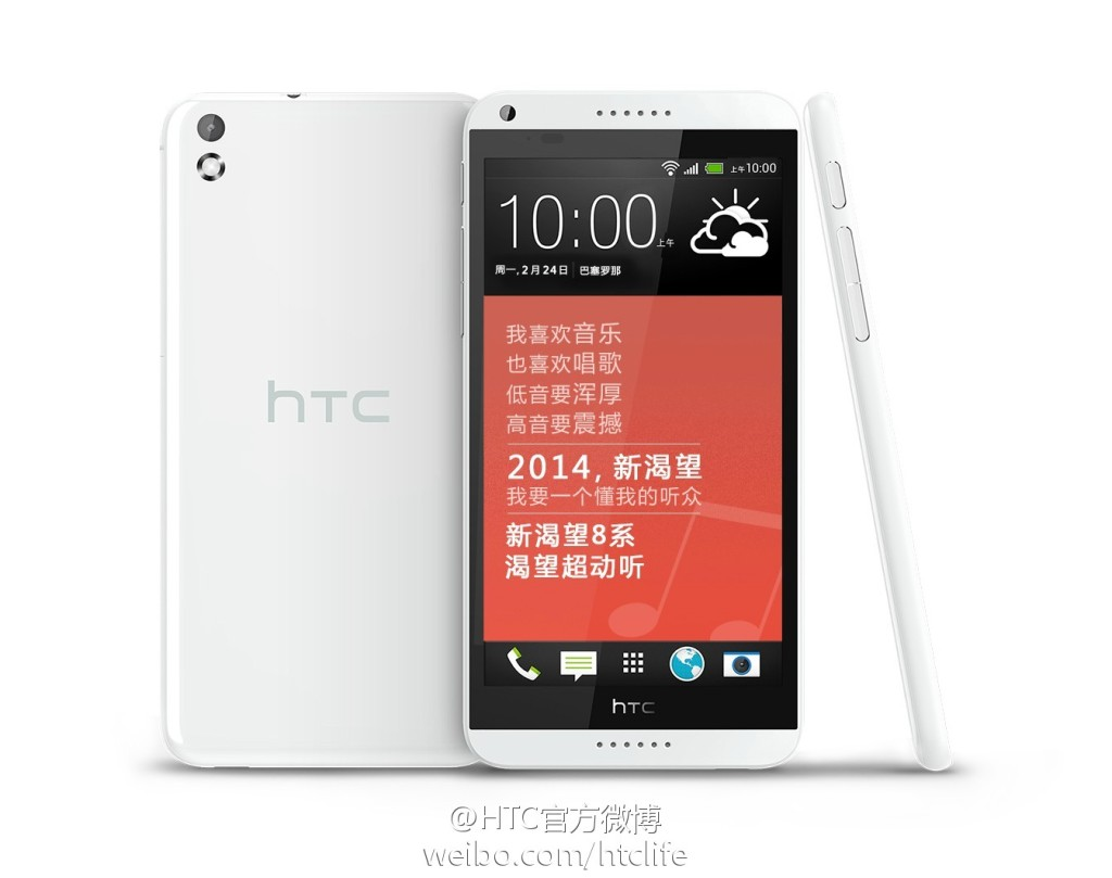 HTC Desire 8 specifications leaked along with new press ...