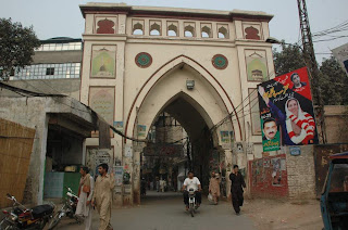 Bhati Gate Lahore Wallpapers