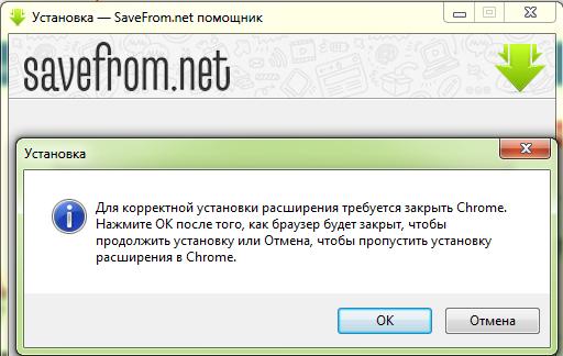 Закрытие всех браузеров
