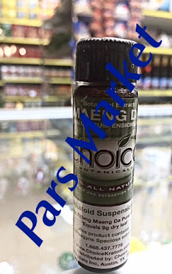 Choice Brand Tincture in Columbia Maryland 21045