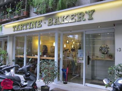 Tartine Bakery at Zhongxiao Fuxing Taipei Taiwan