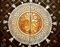 Cara Mencintai Nabi Muhammad