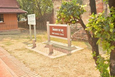Wat Mahathat Entrance