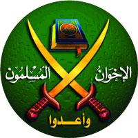 http://3.bp.blogspot.com/-4MOu4UXfQiw/UMuverYN5rI/AAAAAAAAA24/oc4tq7iRJKA/s1600/Ikhwanul+Muslimin.jpg