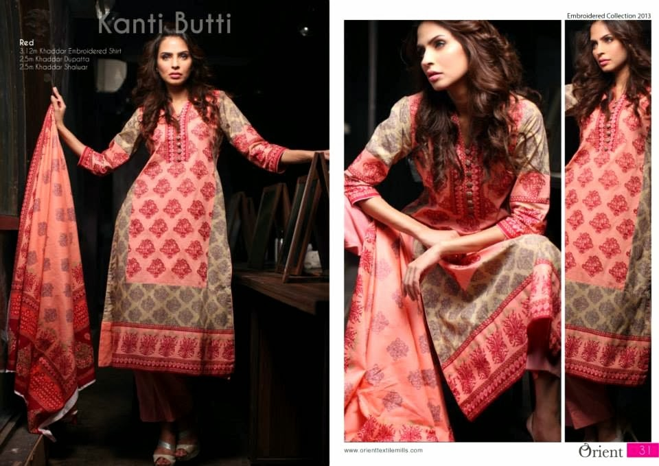 OrientTextilesKashmiriKhaddarCollection2013Vol2 wwwfashionhuntworldblogspotcom 003 - Orient Textiles Kashmiri  Fall/Winter Collection 2013 vol 2