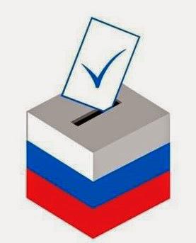 От Белогорья выдвинулось 5 кандидатов в депутаты Госсовета