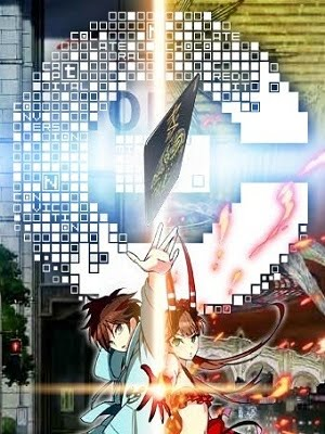 C ~ The Money of Soul and Possibility Control [11/11][90 MB][Anime][Jap]