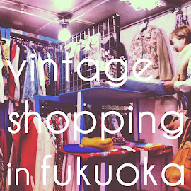 vintage shopping in fukuoka