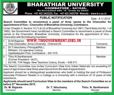 Vice Chancellor (VC) Vacancy Position in Bharathiar University Coimbatore : Employment Notification November 2015