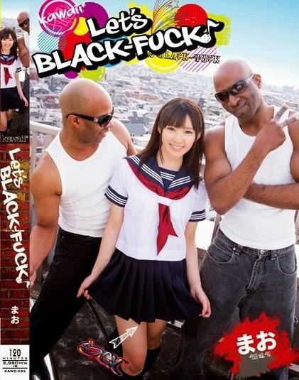 kawaii*史上第一支黑人片