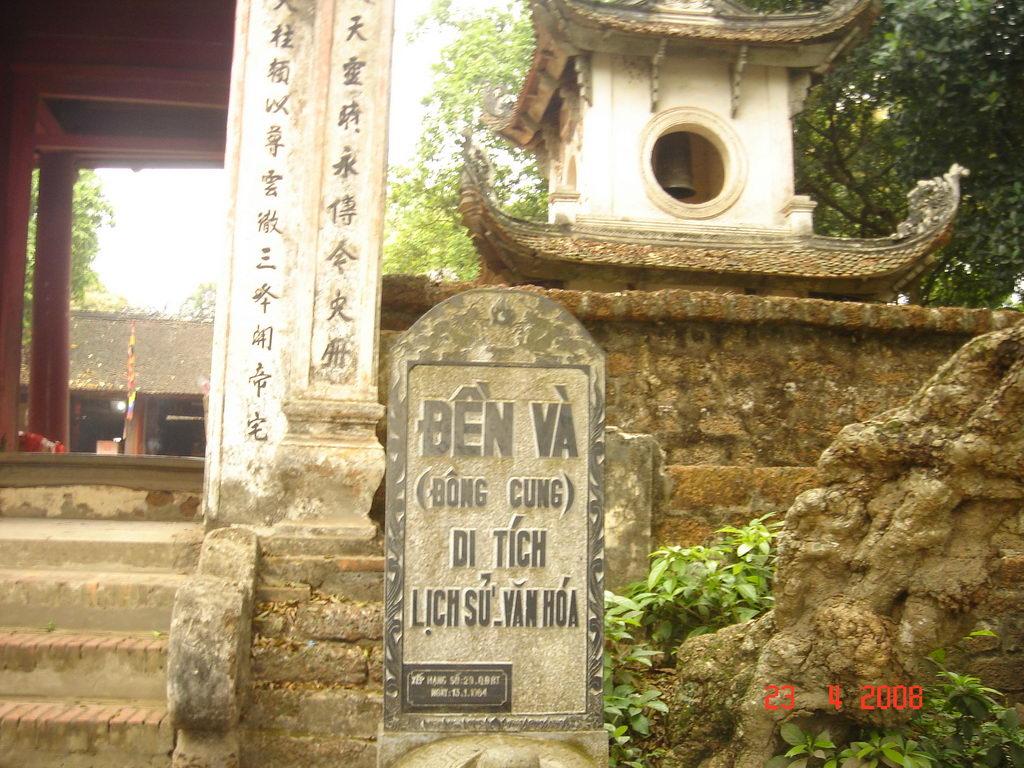 Đền Và trong khu làng cổ Đường Lâm