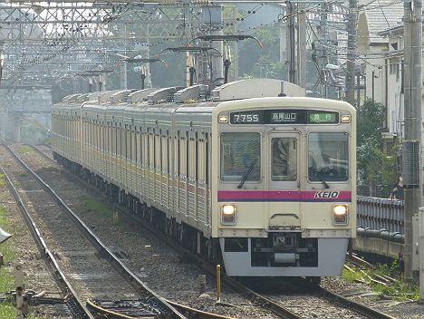 京王電鉄 急行 高尾山口行き7000系幕車