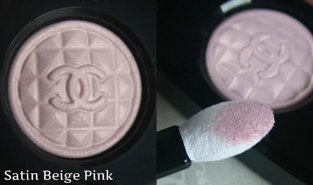 базовые розовые тени для век