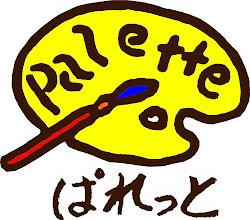 NPO法人ぱれっと