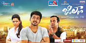 Jilla movie wallpapers n posters-thumbnail-1