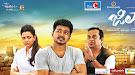 Jilla movie wallpapers n posters-thumbnail