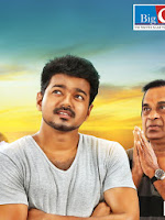 Jilla movie wallpapers n posters-cover-photo
