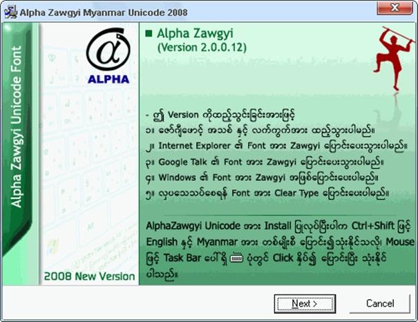 Alpha Zawgyi Font For Pc Free Download