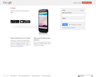 Gmail URL: mail.google.com Gmail es un servicio gratuito de correo web basado en búsquedas