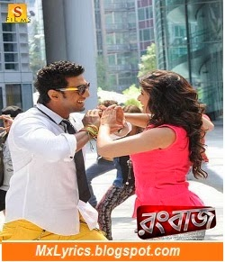 Ki Kore Toke Bolbo Lyrics From Bengali Movie Rangbaaz,Arijit Singh