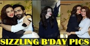 SANA JAVED BIRTHDAY PICTURES - STAR STUDDED BIRTHDAY CELEBRATIONS