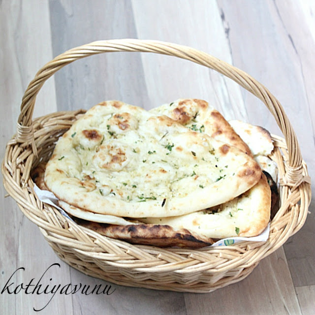 ... Garlic Naan Recipe - Garlic Flavored Leavened Indian Flatbread