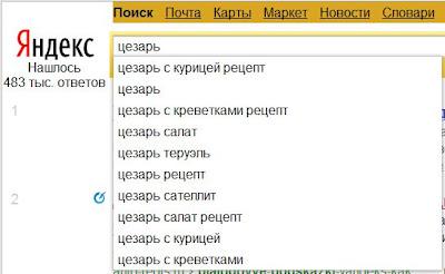 Диалог с Яндексом
