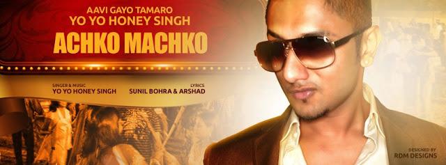 achko machko mp3 remix song