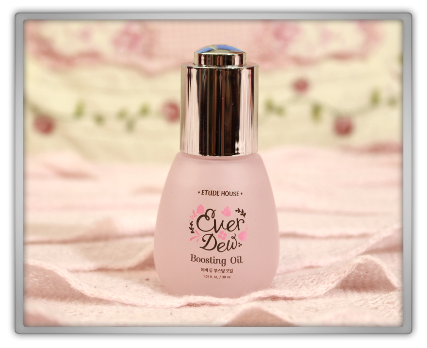 Jolse cosmetics korean haul review etude house december 2014 Ever Dew Boosting Oil Sugar Tint Balm