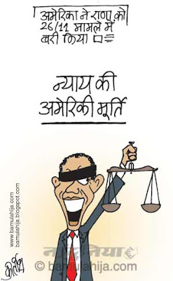 obama cartoon, Terrorism Cartoon, justice, Pakistan Cartoon, mumbai, indian political cartoon