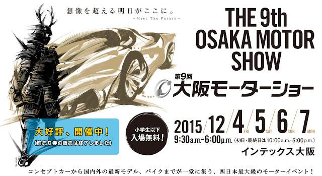 Osaka Motor Show 2015 at INTEX Osaka