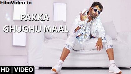 Pakka Ghughu Maal - Aami Sudhu Cheyechi Tomay (2014) HD Music Video Watch Online