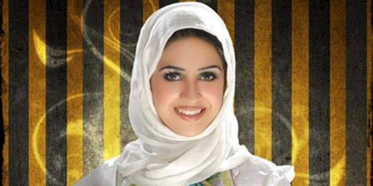 Perempuan asal Bahrain ini menjadi yang tercantik sejagat versi Ratu ...