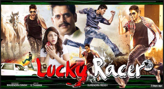 racer lucky Main the hoon