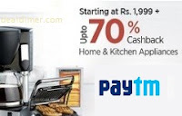 Appliances Extra upto 70% Cashback – PayTm