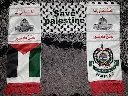 mafla palestin harga borong murah kualiti baik