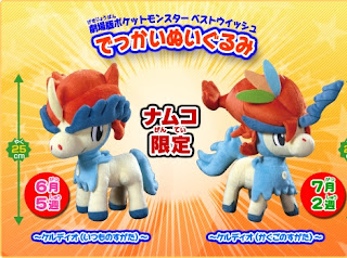 Pokemon Large Plush Keldeo Formes Namco Limited