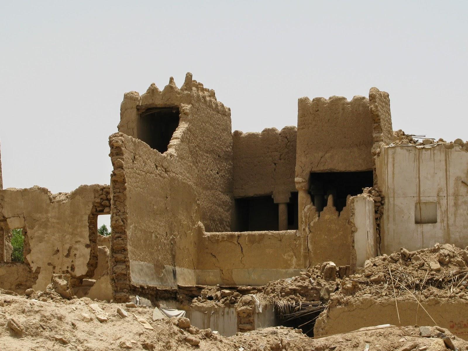 The mud houses of old riyadh