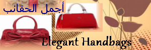 http://www.millionmag.com/2014/01/new-brand-handbags-for-women-and-girls.html