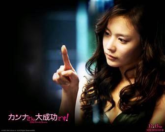 Artis Kim Ah Joong mempertimbangkan, untuk menandai comeback-nya di layar kaca, dengan main serial drama 'Punch'.