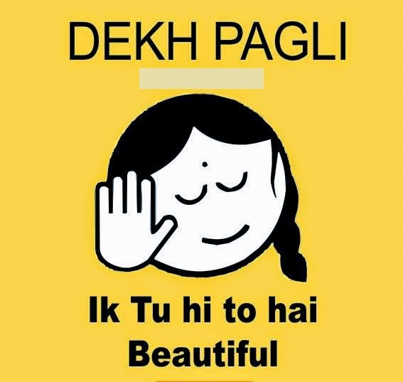 Beautiful girls Dekh bhai memes