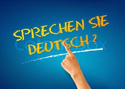 уроци по немски