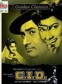 cid old movie hindi mp3 download