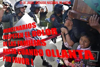 12 DE JULIO: PARO NACIONAL DEL SUTEP