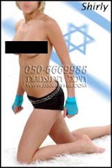 Israel LA GRAN RAMERA