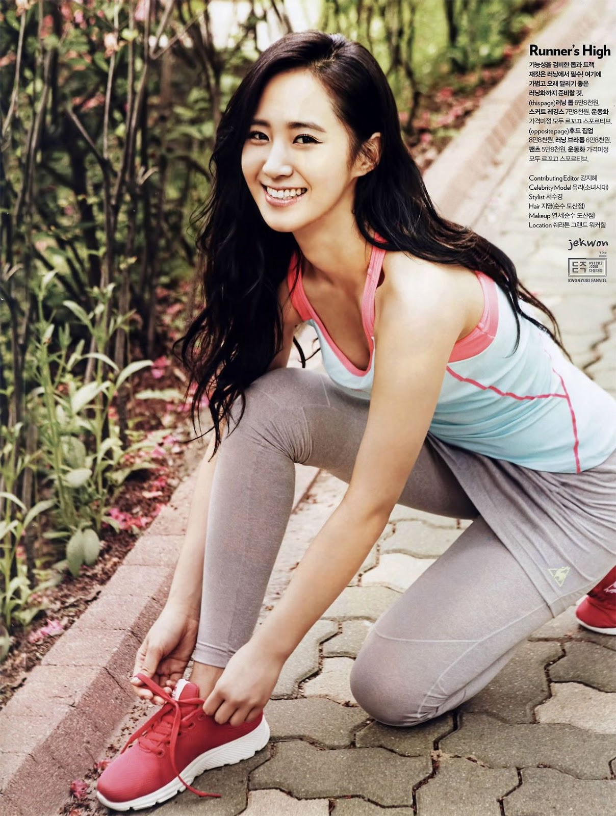 Soshi95: Yuri @ Cosmopolitan Magazine June Issue Pictures 210513