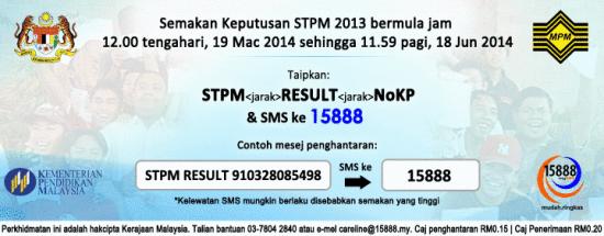 Semakan Keputusan STPM 2013 Secara Online Dan SMS