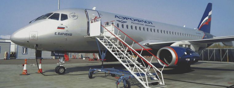 Aeroflot completes first year
