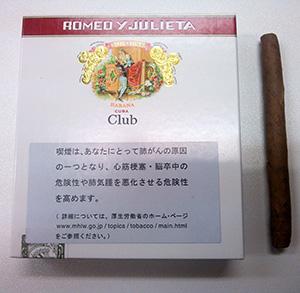 ROMEO Y JULIETA Club ( ロメオ Y ジュリエッタ クラブ ) のパッケージ画像